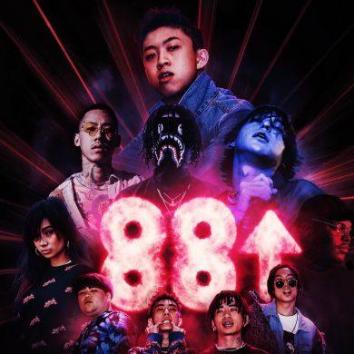 88rising |Asiatischer Hip Hop im Aufstieg
