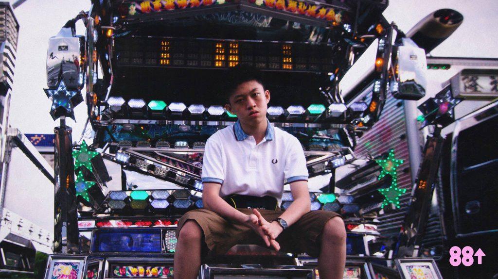 88rising - Asiatischer Hip Hop