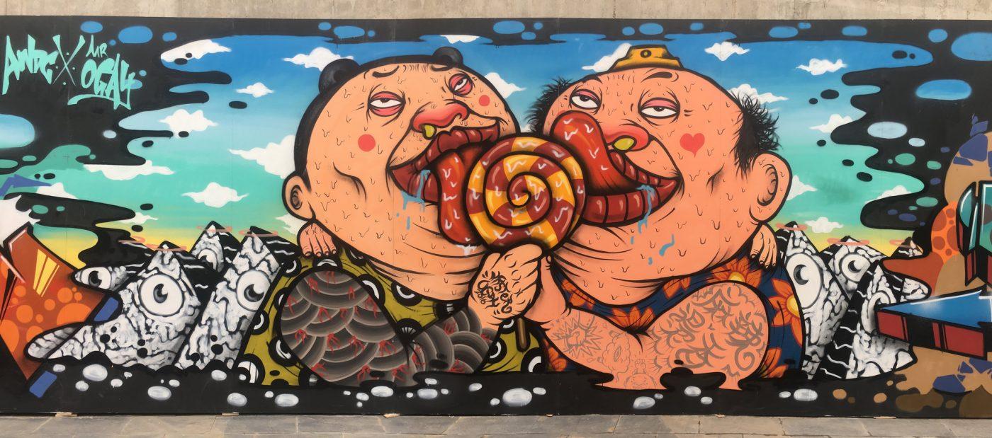 Streetart aus Taiwan - Mr. OGAY