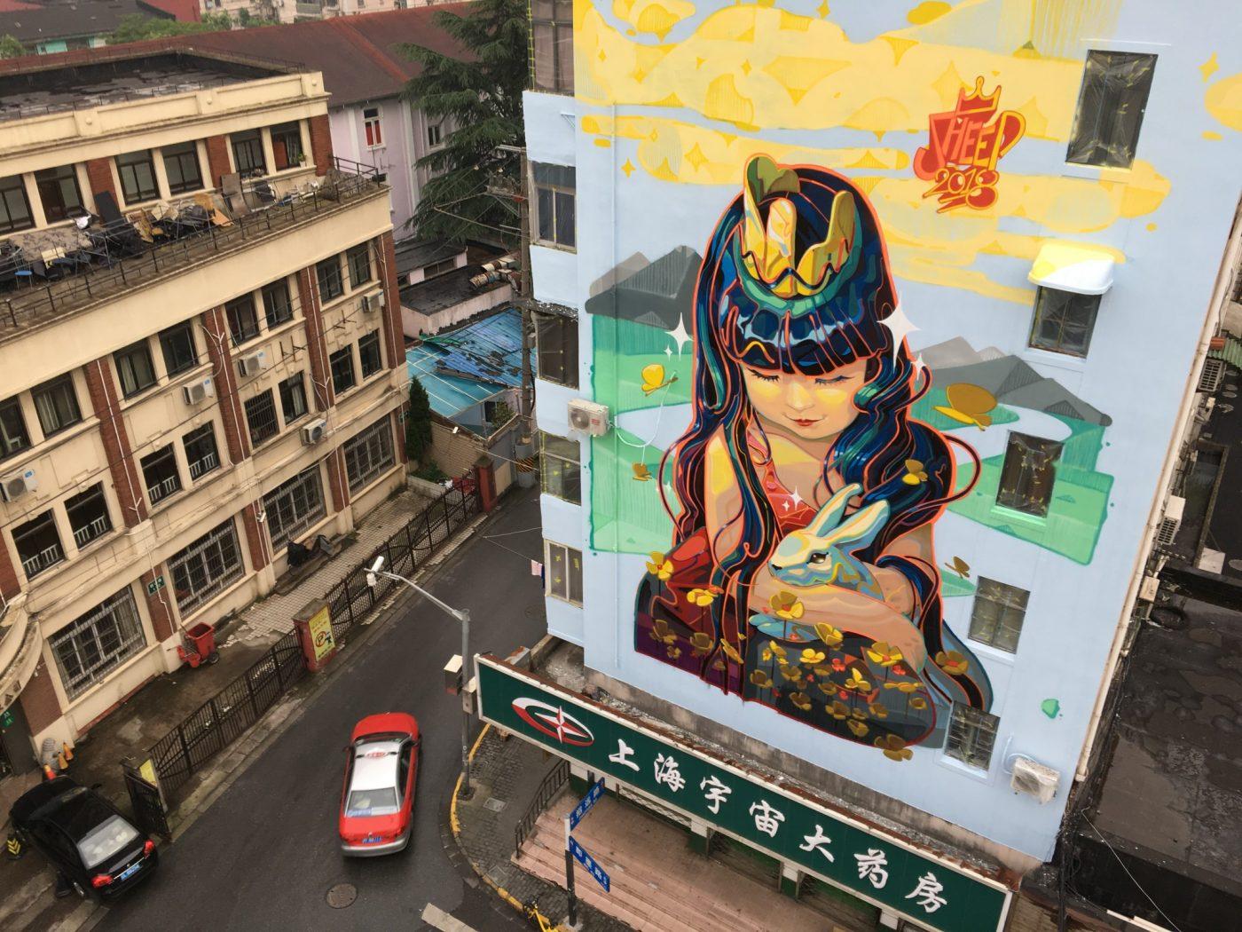 Sheep Chen Streetartist China