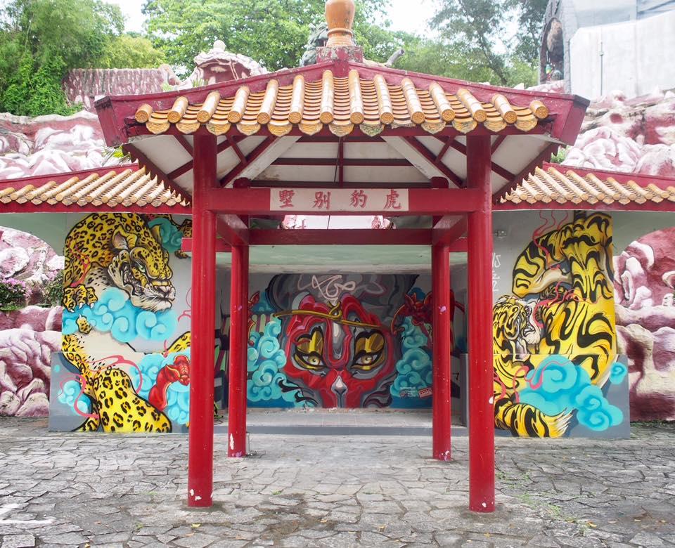 Streetart aus China - Sheep Chen