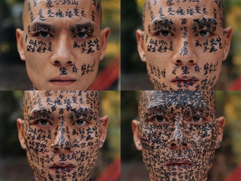 Asiatische Künstler - Zhang Huan