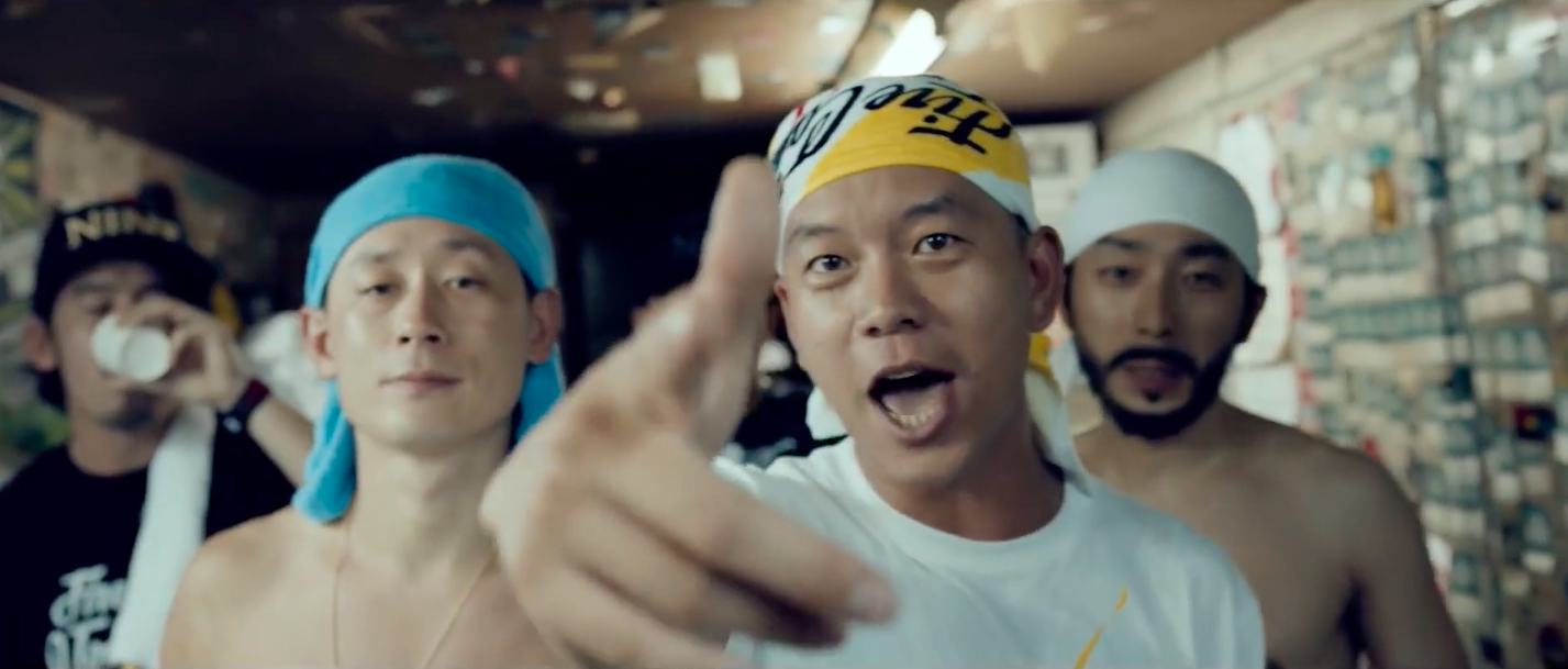 Dancehall in Japan - Bose Seen Unseen