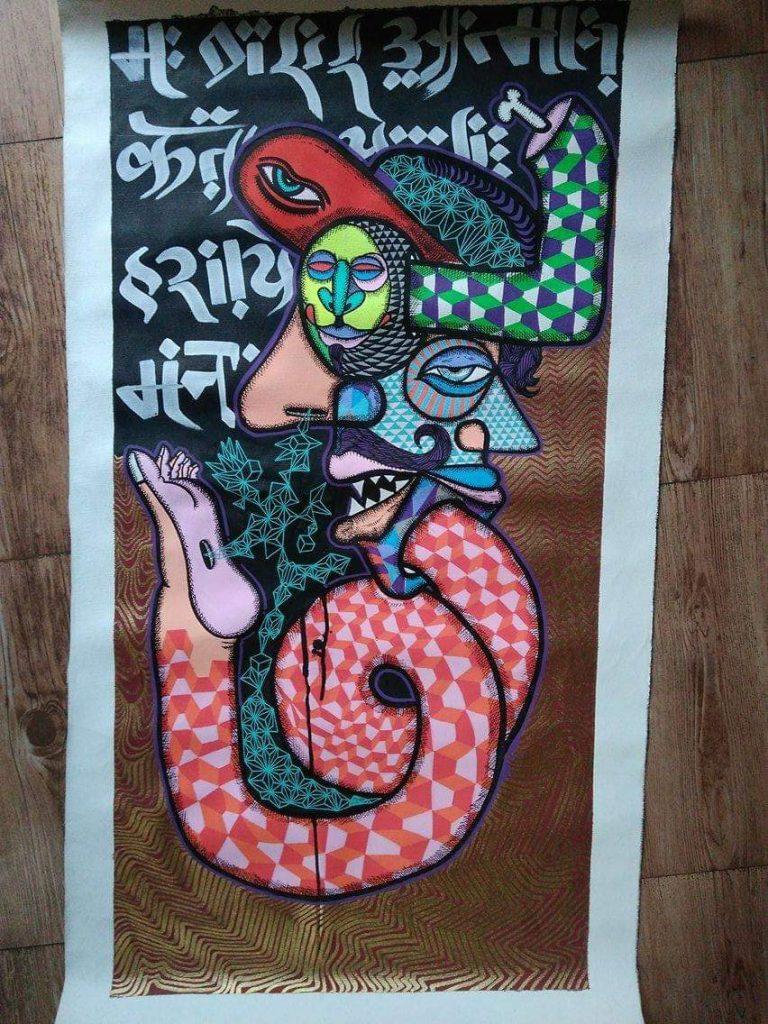 Streetart Nepal SadhuX