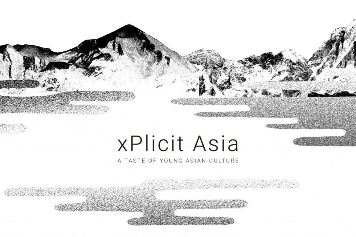 xPlicitAsia Online Magazin |Über uns