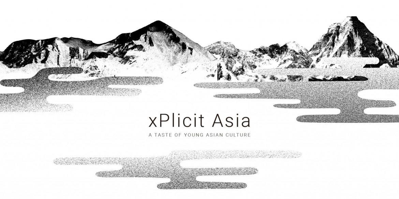 xPlicitAsia Online Magazin  Über uns