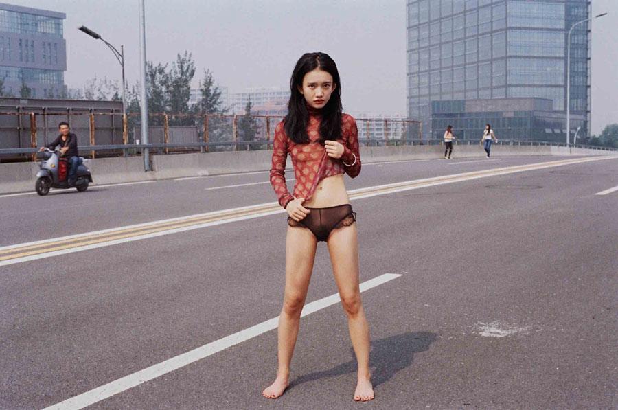 Girls von Luo Yang - Moderne Weiblichkeit in China