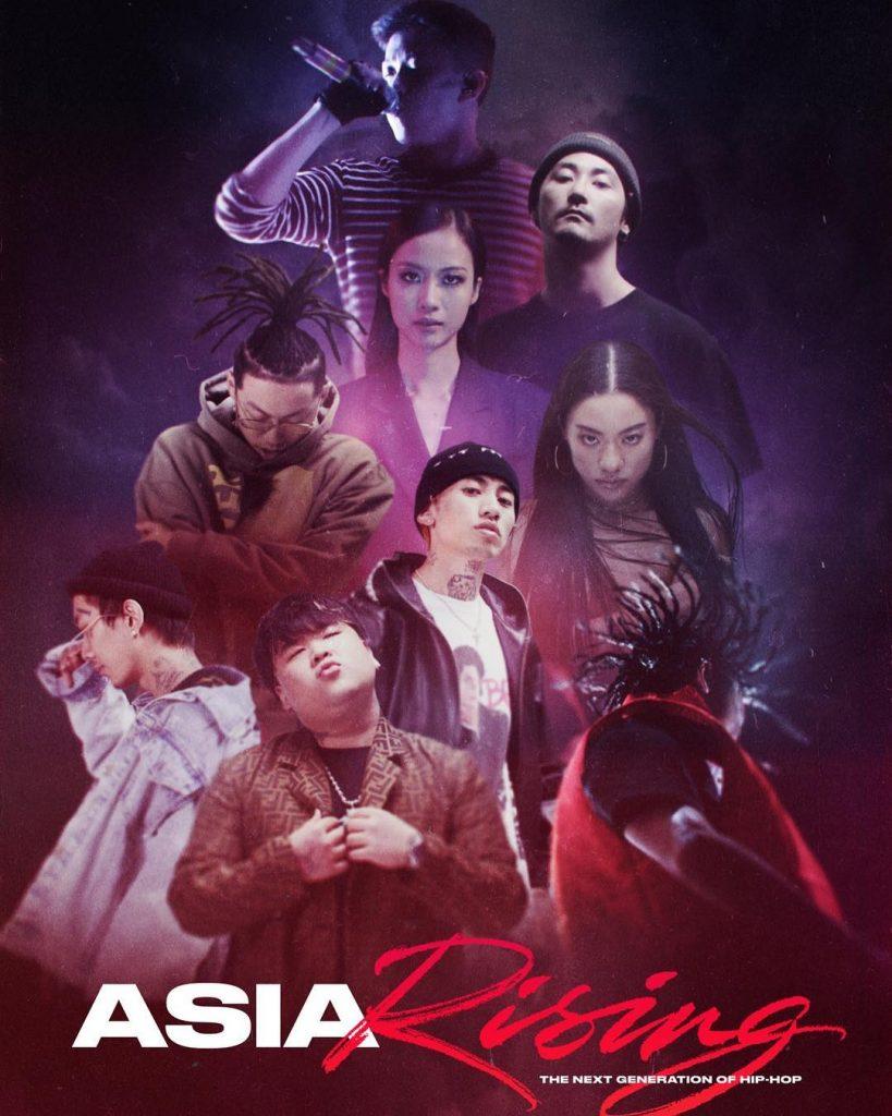 Asiatischer Hip Hop - Rap aus Asien