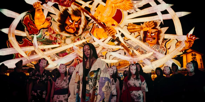 Rap aus Japan - Awich