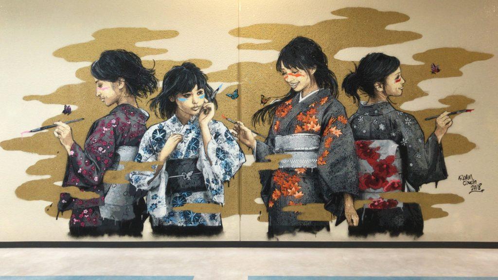 Streetart aus Japan: Roamcouch im Interview