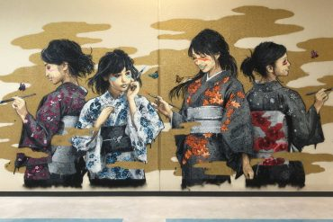 Streetart aus Japan: Roamcouch im Interview