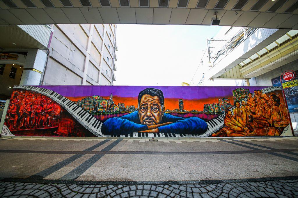 Duke Ellington - Japanischer Künstler ehrt Jazz-Legende Duke Ellington