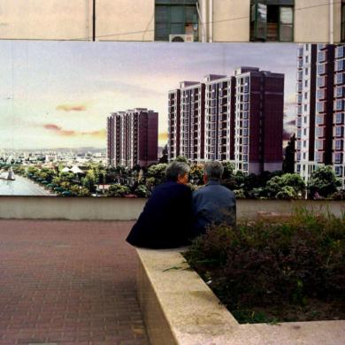 Bilder aus meiner Heimat China von Hai Zhang
