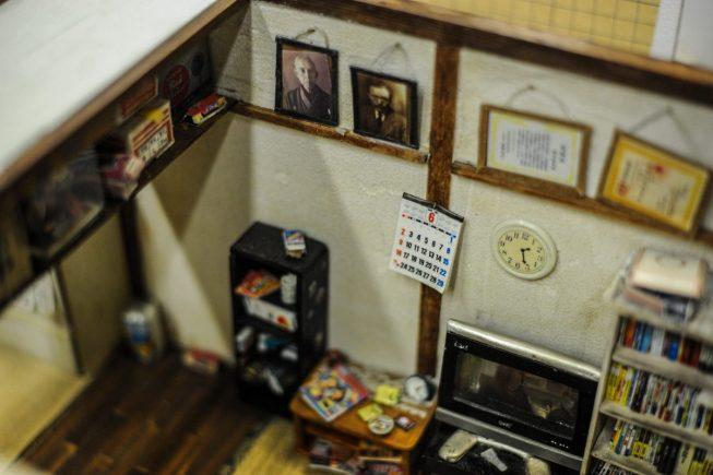 Kodokushi - Der einsame Tod in Japan von Miyu Kojima