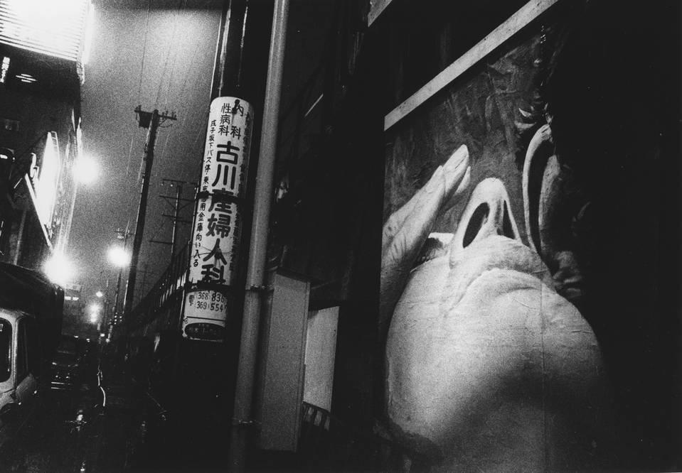 Daido Moriyama aus Japan - Der Pate der japanischen Straßenfotografie